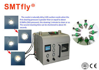 China High Automation Nozzle Cleaning Machine 3 - Pin Plug AC220~240V SMTfly-36 supplier