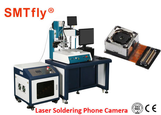 China 0.22 Numerical Aperture Laser Soldering Machine For Special Components SMTfly-30TS supplier
