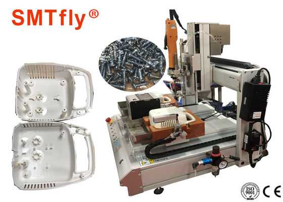 China Automated PCB Screw Tightening Machine Teaching Program For Customizing Fixtures supplier